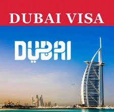 Photo of United Arab Emirates -Dubai- Visa Application Fees