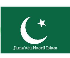 Photo of Sallah: JNI Suspends Eid Prayers, Urge Muslims to Pray at Home