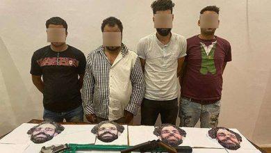 Photo of Robbers on Mohamed Salah 's mask apprehended in Egypt
