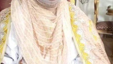 Photo of Nuhu Bamalli emerges 19th Emir of Zazzau